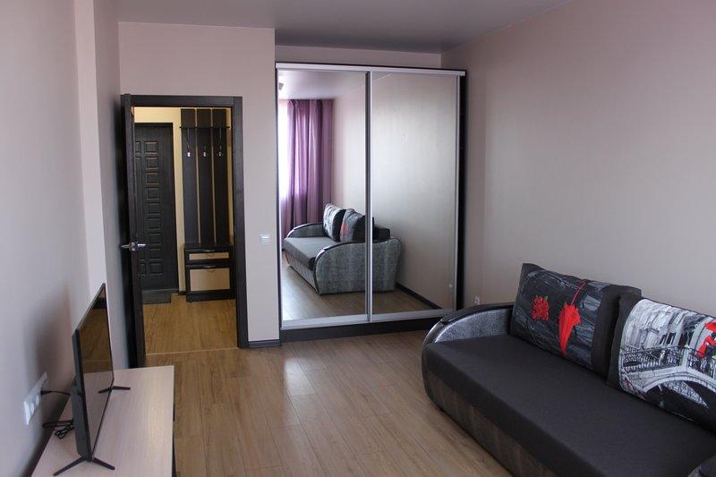 Живи с Радостью - Apartment 4, casa vacanza a Krasnodar