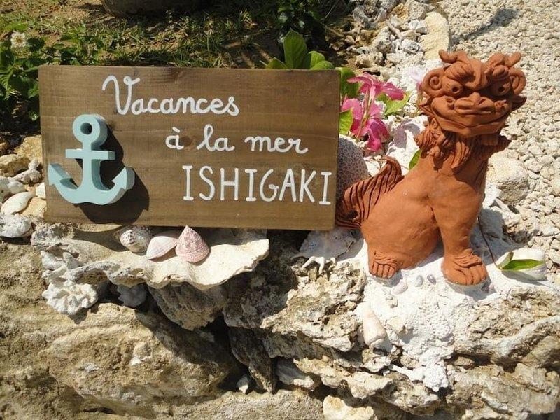 Vacances a la mer Ishigaki