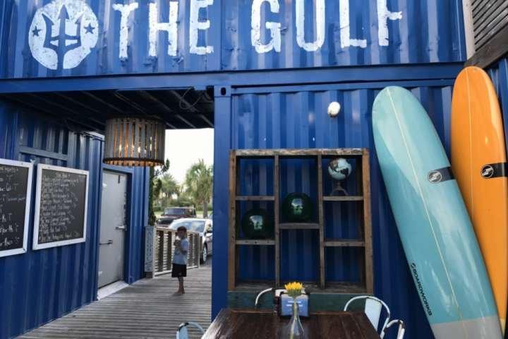 The Gulf Restaurant - 2.2 miles away