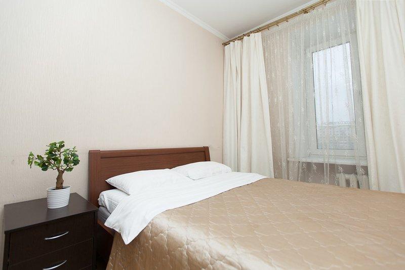 2-room apt. at Berezhkovskaya emb., 4 (056), holiday rental in Vorobyovo