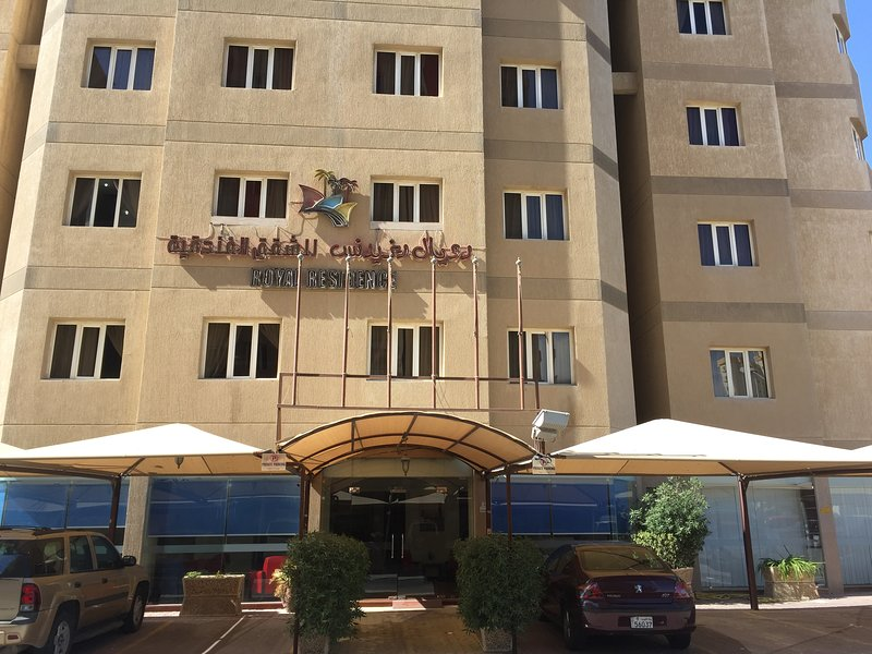 Royal Residence in  Bneid Al Gar KWD 325 - Furnished Studio / Apartment Hotel, Ferienwohnung in Jahra