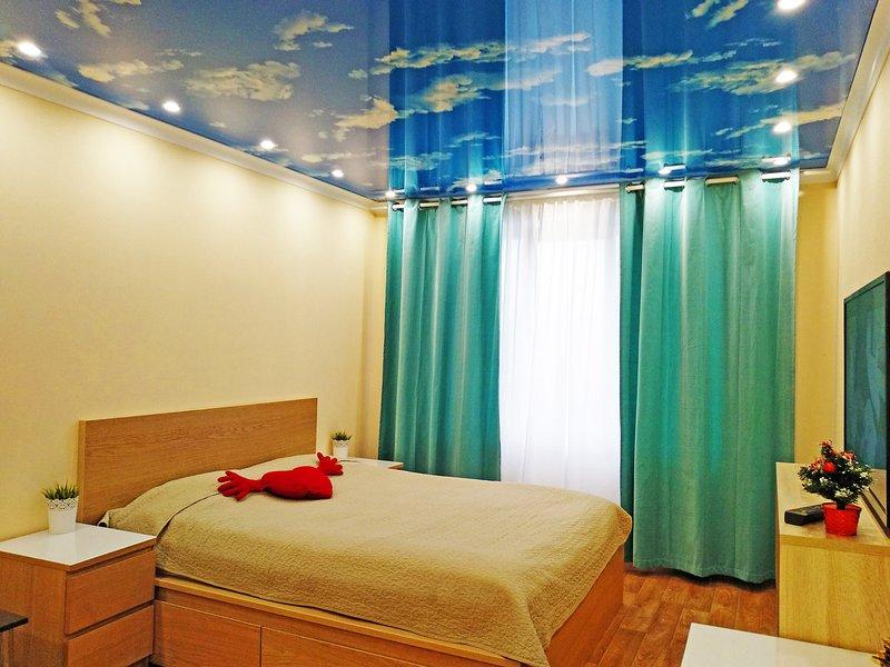 Apartament Hanaka Orekhovy 11, holiday rental in Podolsk