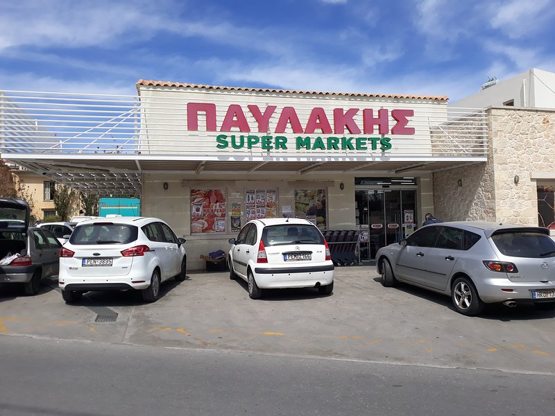 Our supermarket