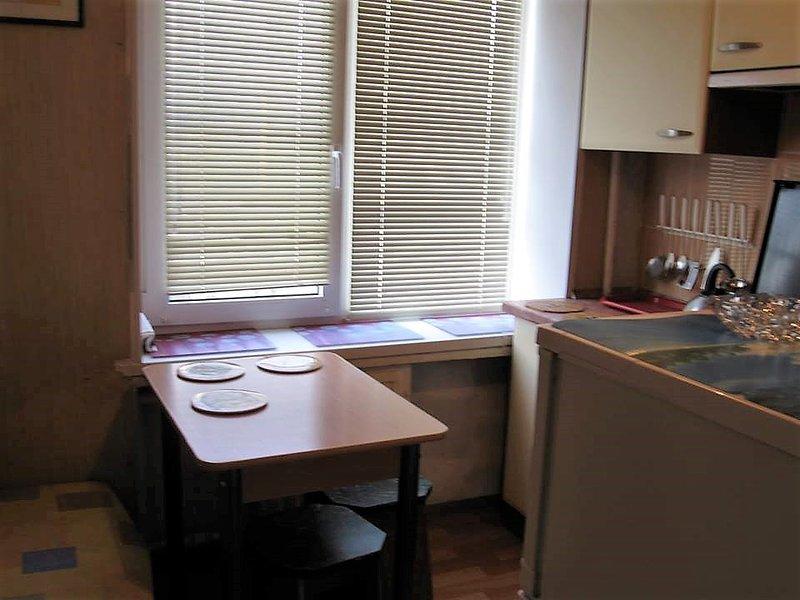 A flat for rent near the underground, location de vacances à Vsevolozhsky District