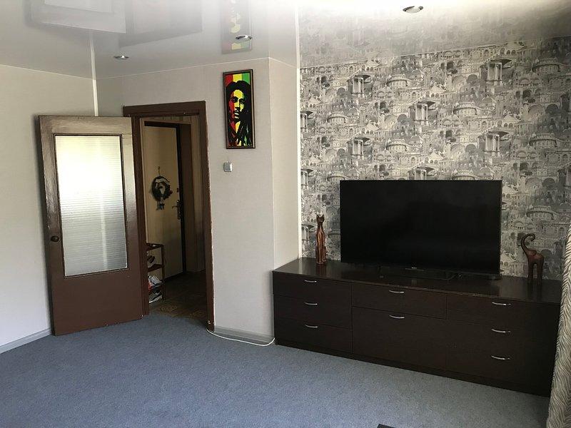 Apartments for FIFA 2018, location de vacances à Volzhsky