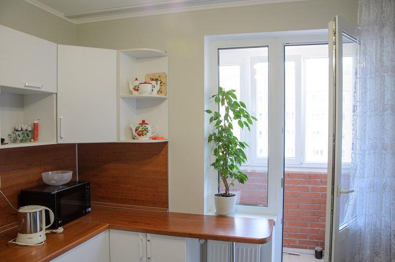 Grachev Apartments, vacation rental in Novokuybyshevsk