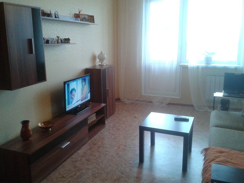 ALISA, holiday rental in Urals District