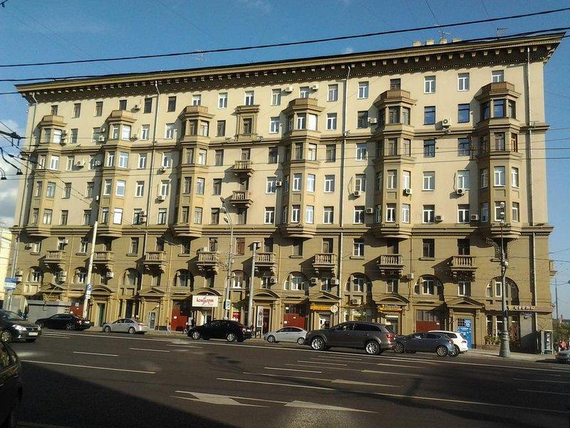 Moskow centre, first building from subway, location de vacances à Reutov