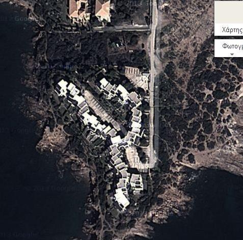 'Akrotiri' Complex