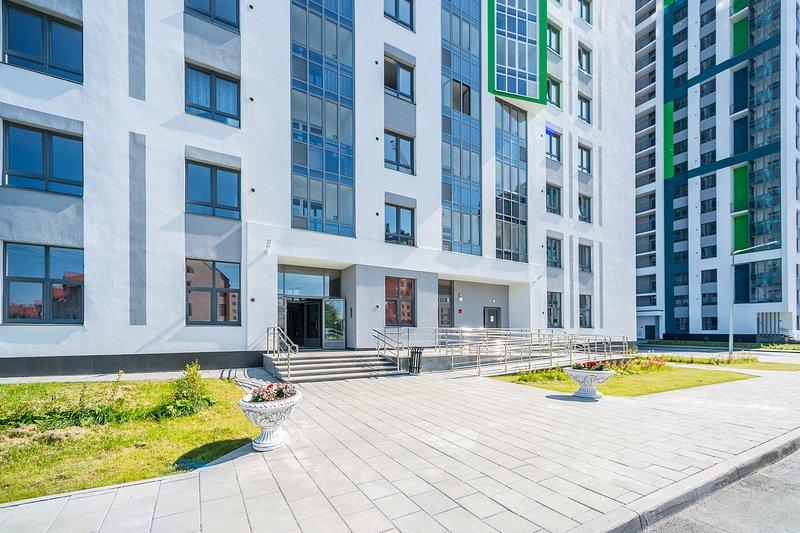 Moscow Apartments 196, vacation rental in Sverdlovsk Oblast