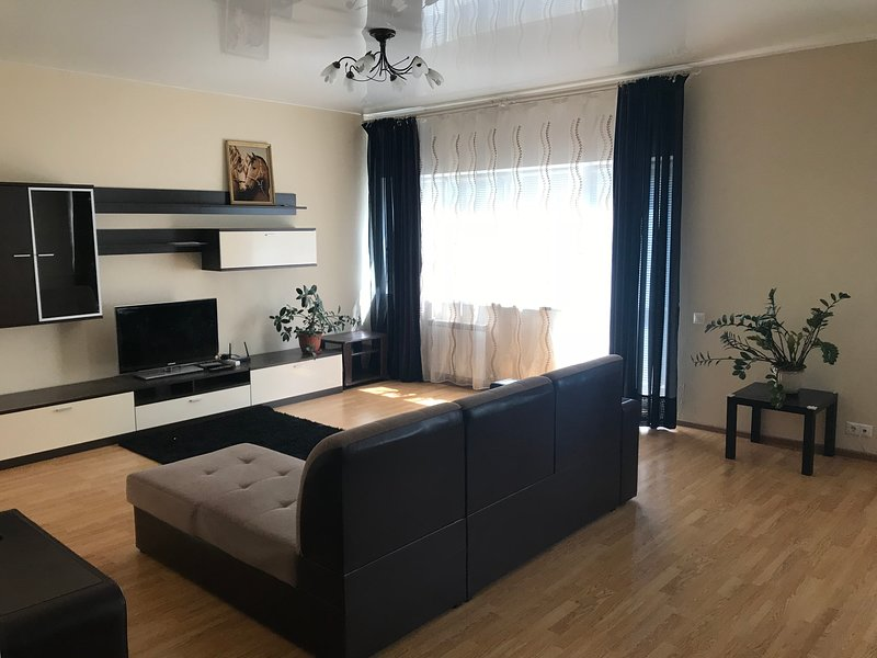 Таунхаус, vacation rental in Kazan