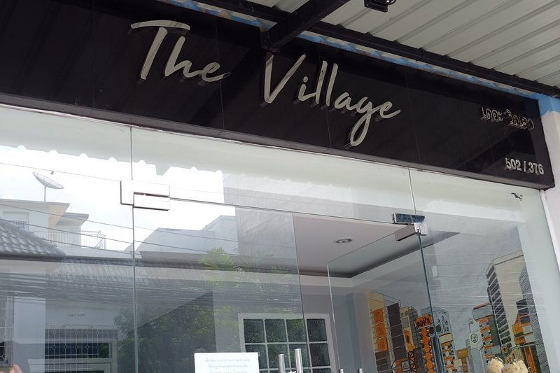 Benvenuti al The Village Bangkok