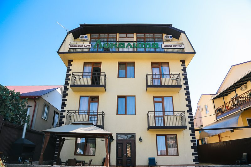 Guest house 'Lokalita' (1), vacation rental in Vesyoloye