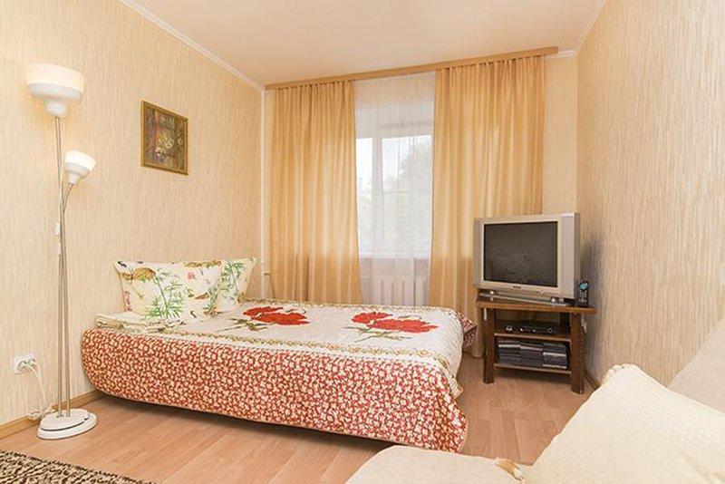 Cosy apartment at the center of Yekaterinburg, vacation rental in Sverdlovsk Oblast