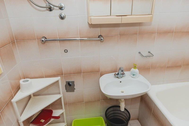 Cuarto de baño, Superficie: 4 m²