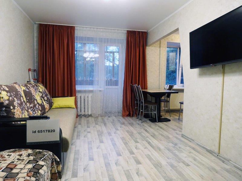 2k kvartira Gercena 31, location de vacances à Vologda