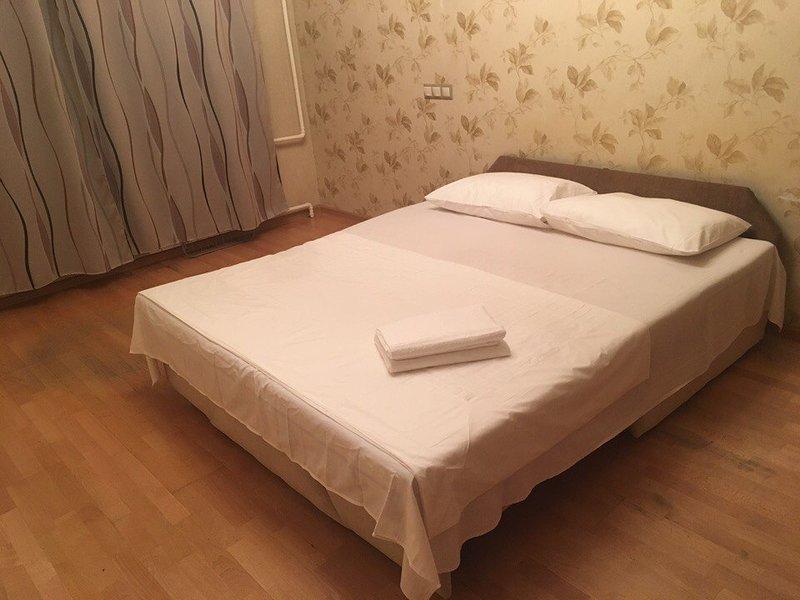 ApartOk Novoyasenevskiy, holiday rental in Podolsk