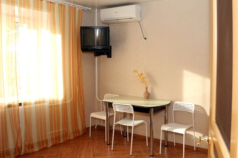 1-room furnished apartment with a balcony in the center of Ulyanovsk daily, holiday rental in Ulyanovsk Oblast