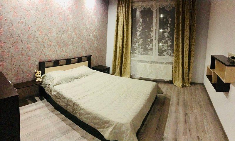 Apartments in LCD Tsaskaya Capital, holiday rental in Kudrovo