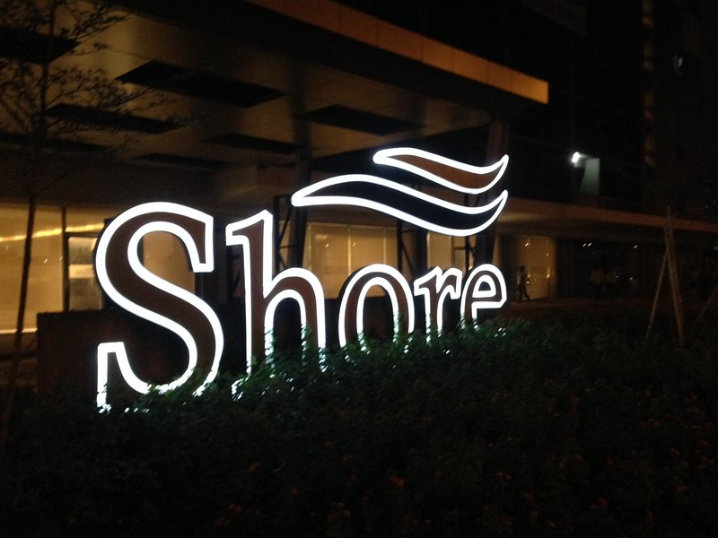 Shore Residences MOA, holiday rental in Pasay