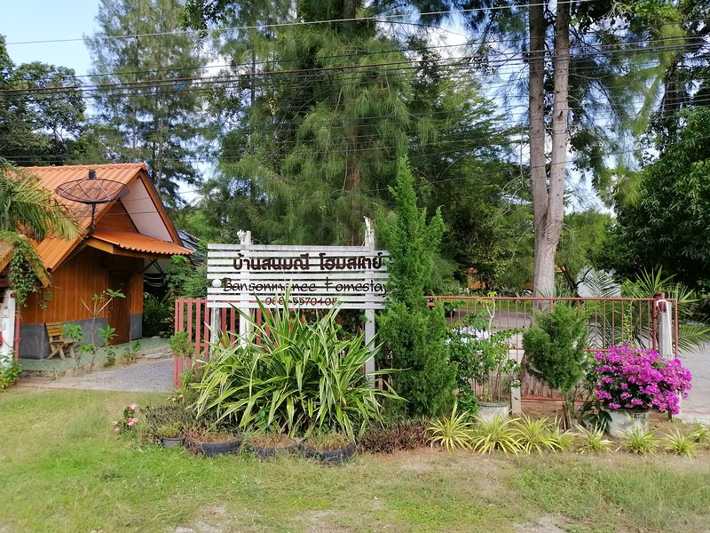 Bansonmanee Homestay, holiday rental in Nakhon Si Thammarat Province