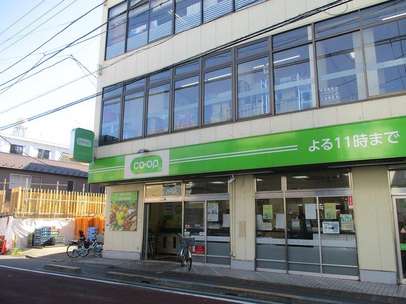 supermarket open until 23:00