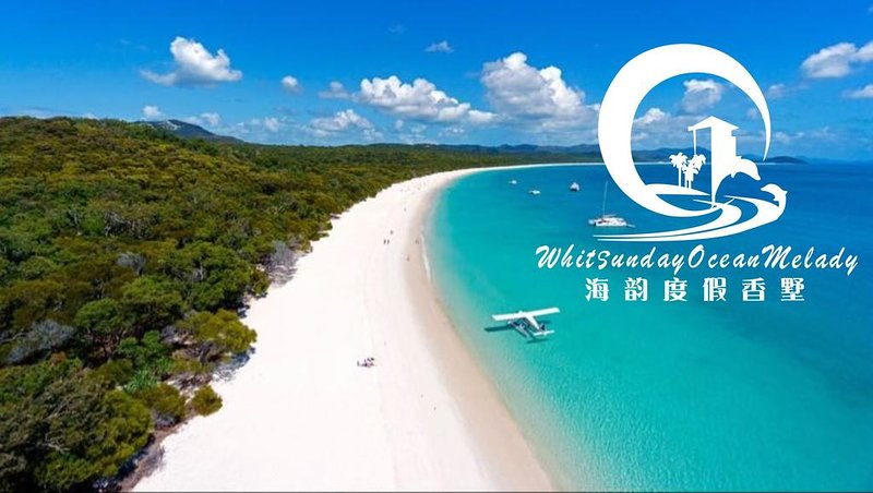 Whitsunday Ocean Melody Double Room With Balcony Shared