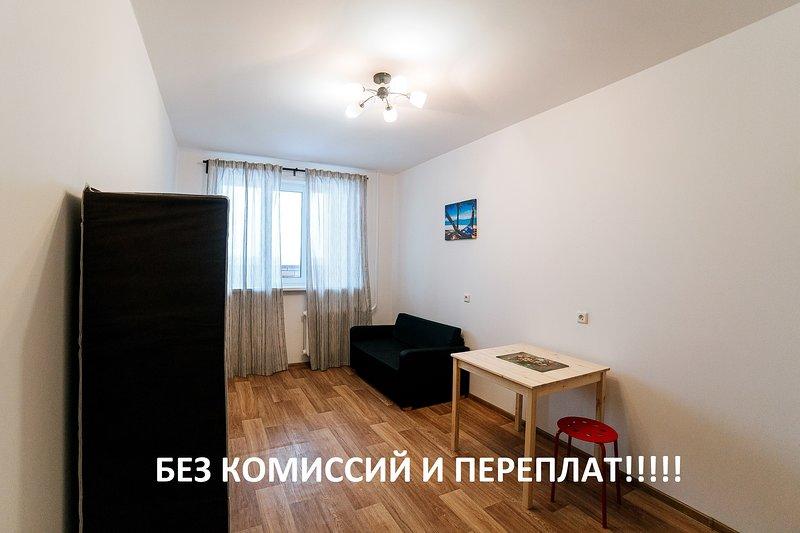 Мини отель на Нижней Дуброве, vacation rental in Vladimir Oblast