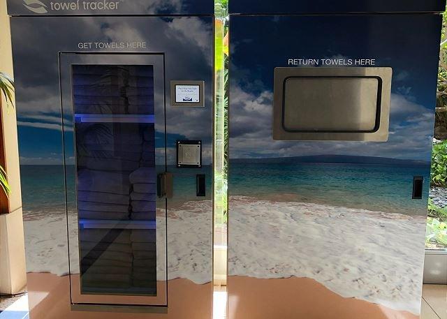 Towel Tracker Kiosk