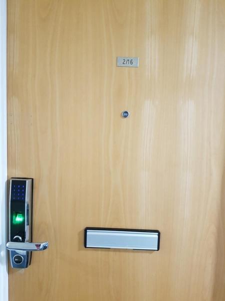 Smart lock entrance