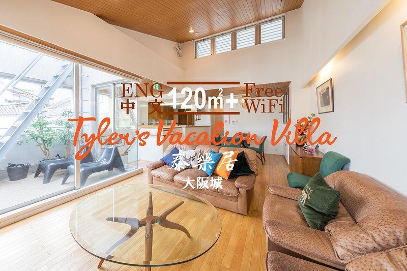 Large City Villa near Osaka Castle / 15 min. to Glico Man sign board, vacation rental in Osaka