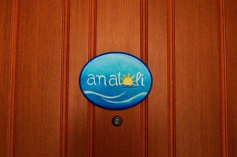 Anatolis Apartments, location de vacances à Aggelochori