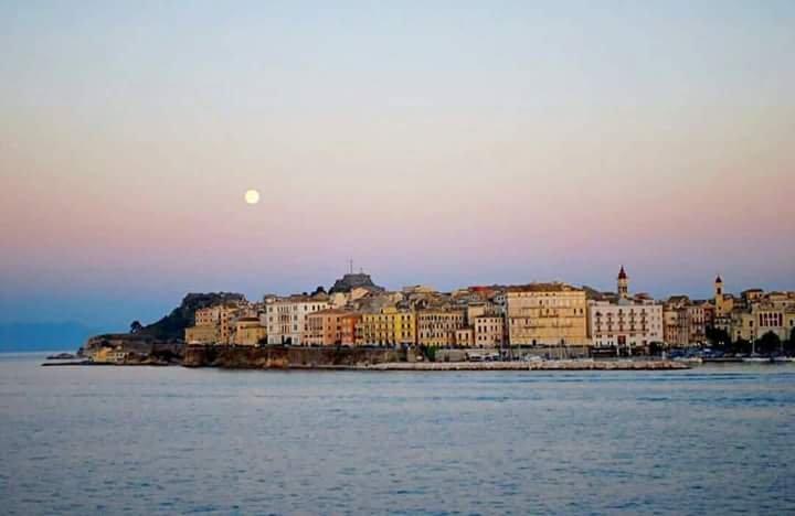 Corfu Town or Kerkyra