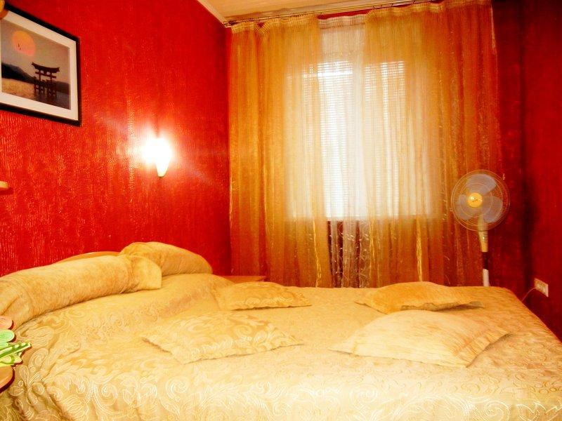 Apartamemt na Kosmonavtov, holiday rental in Voronezh Oblast