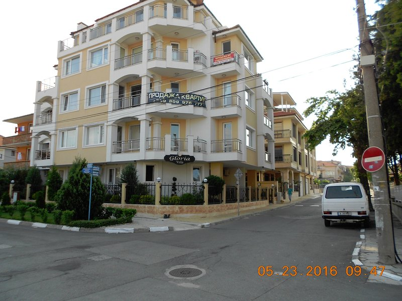 Cozy condo, holiday rental in Ravda