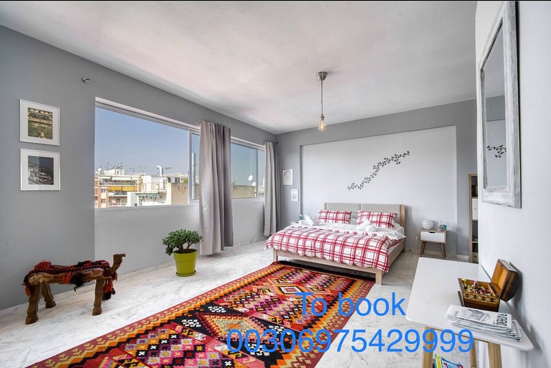 A little Taste of Home Apartments Athens center gazi, holiday rental in Tavros