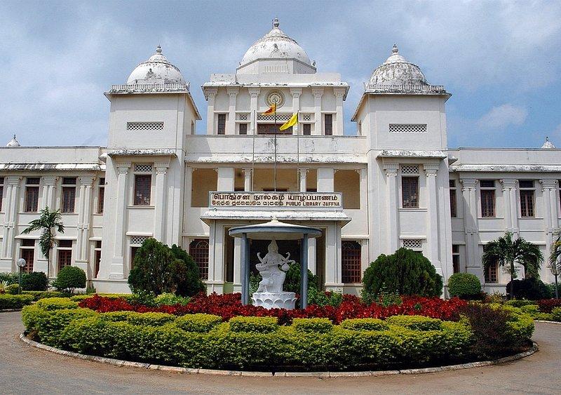 Openbare bibliotheek in Jaffna