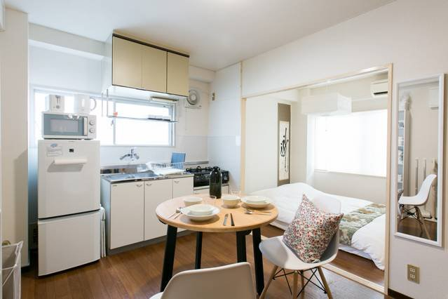 3 mins walk to PeacePark Up to 7 PEOPLE stay, holiday rental in Hiroshima