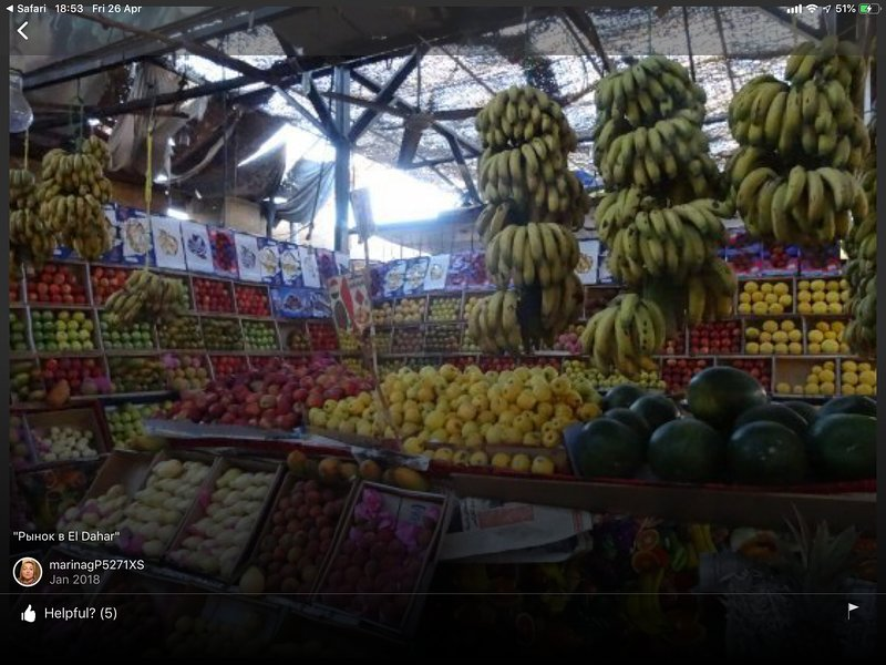 El-Dahar Square - Market for organic fruit and  veg