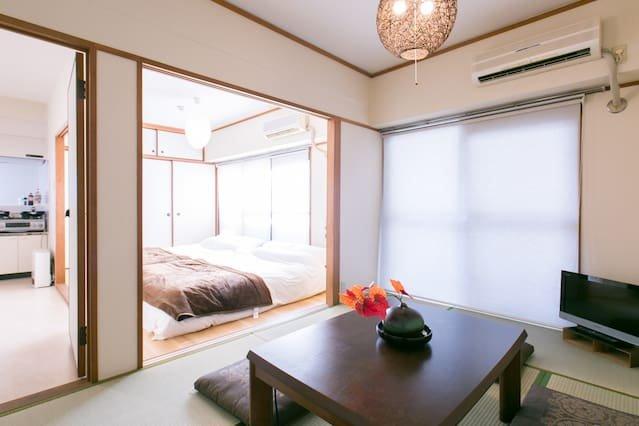 Peace Park Large Japanese Apartment Has Washer And Patio Updated 2021 Tripadvisor Hiroshima Vacation Rental