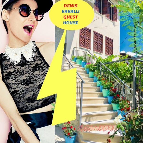 Denis Karalli Guest House, holiday rental in Gjirokaster