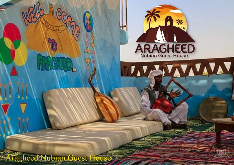 Aragheed Nubian Guest House, vacation rental in Nile River Valley