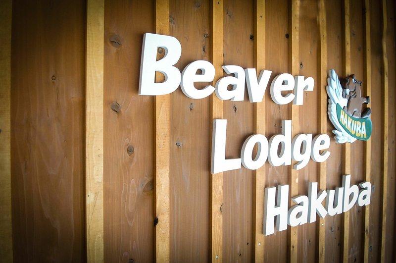 Beaver Lodge Hakuba II Echoland, alquiler vacacional en Hakuba-mura
