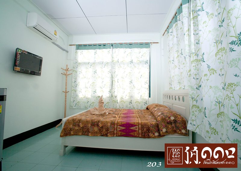 Rau Sua 110, holiday rental in Bangsaen