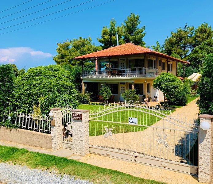 Ktima Anatoli Luxury Resort Residences, holiday rental in Nea Kallikratia