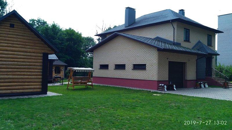 Уютный котэдж, vacation rental in Vitebsk Region