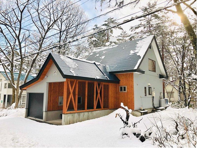 Alpen House Hakuba, alquiler vacacional en Hakuba-mura