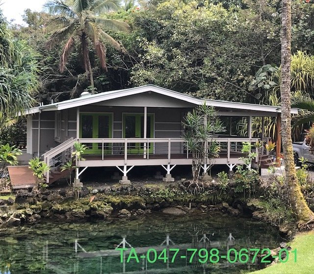 Gated Private Home on the South Hilo Coast, alquiler de vacaciones en Hilo