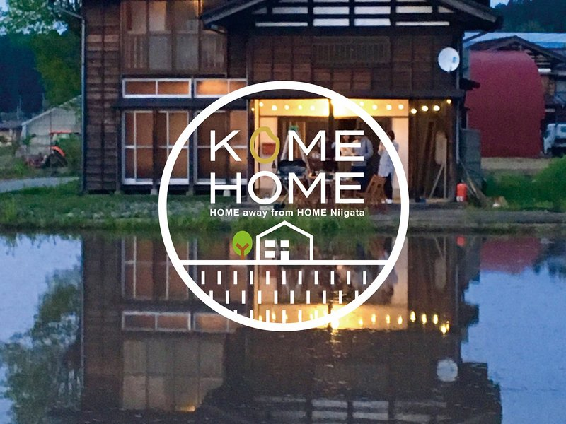 KOME HOME: Vacation Home in Tokamachi in which you can interact with locals, holiday rental in Nozawaonsen-mura