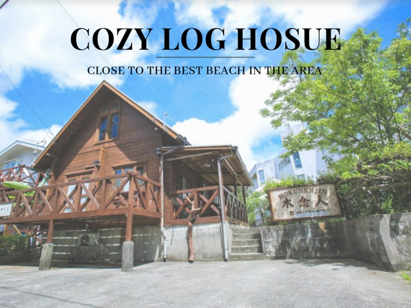 ★COZY LOG HOUSE★RICH IN NATURE/10people/FREE WiFi/, casa vacanza a Onna-son